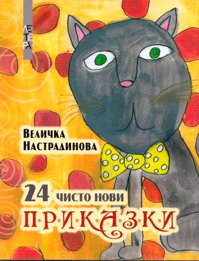 http://myvelikoturnovo.files.wordpress.com/2013/01/166910_b1.jpg